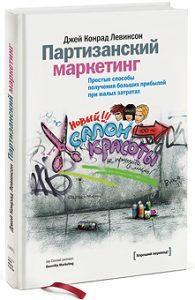 17 книг, которые изменили мою жизнь