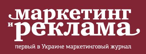 Маркетинг и реклама, Андрей Зинкевич