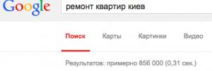 Снимок экрана 2014-05-17 в 16.01.02