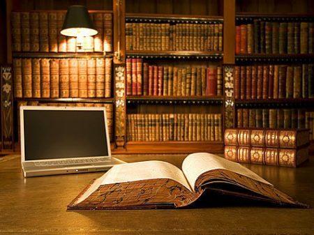 Evernote, библиотека