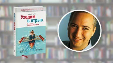 лучшие книги по маркетингу